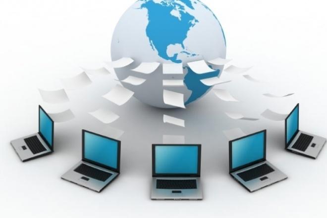 Актуализация и сбор базы данных 1 - kwork.ru