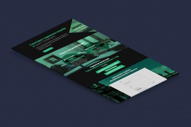 Создаю адаптивные дизайны для сайтов 1 - kwork.ru