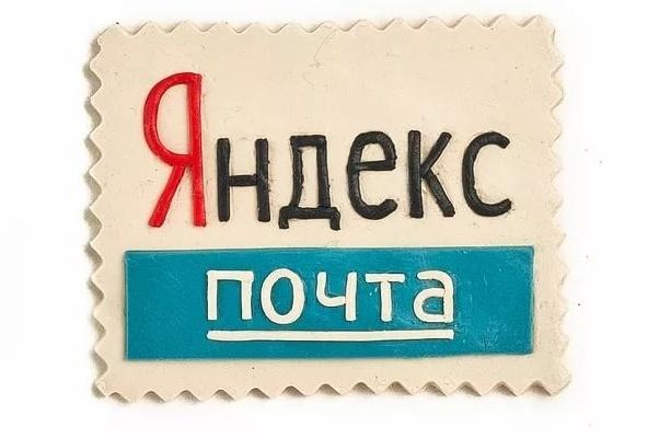 Зарегистрирую 120 почтовых ящиков yandex почты 1 - kwork.ru