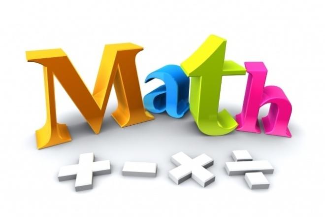 Сочиню задачи по математике для 1-4 кл на английскомРепетиторы<br>Непросто увлечь детей учебой. Особенно, если стоит задача охватить сразу два предмета - английский и математику. Адаптируя задачи под интересы конкретного ребенка, можно поднять его интерес к предмету. Например, это могут быть задачи про Гарри Поттера, Колобка или Свинку Пеппу. В рамках этого кворка я сочиню для вас 20 оригинальных задач по программе 1-4 класса на английском языке. Задачи могут быть все однотипными (например, только на вычитание) или на разные темы (например, 10 на сложение, 10 на вычитание). Желаемую тему указывайте при заказе. В качестве дополнительной опции предлагаю оформление задач графическими изображениями.<br>