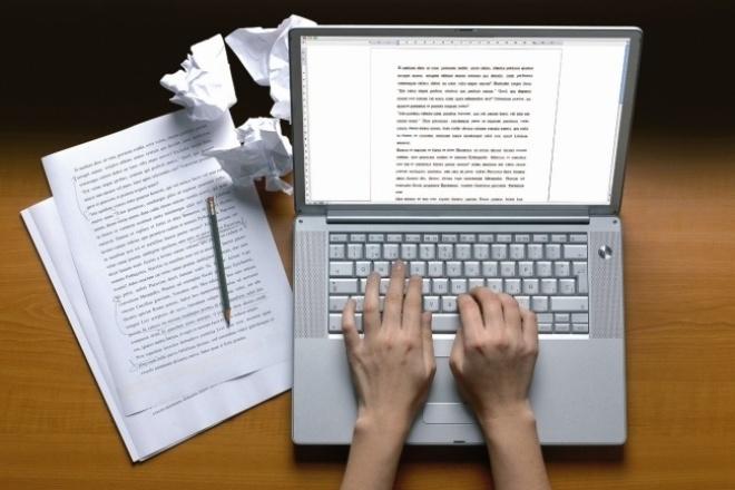 Напишу статью до 5000 знаковСтатьи<br>Напишу информативную статью, рассчитанную на широкий круг читателей, объемом до 5000 знаков. Уникальность текста 90% и выше.<br>