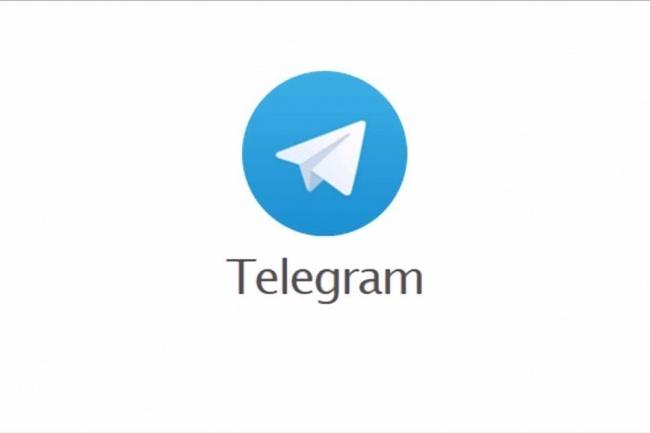 Подписчики в TelegramПродвижение в социальных сетях<br>Подписчики в Telegram для вашего канала. У вас есть аккаунт в telegram, но вы не популярны? Я исправлю положение. Купите подписчиков на ваш telegram канал. Живые подписчики со всего мира. Подписчики в telegram для вашего канала. После заказа данного кворка вы получите 100 живых подписчиков на свой канал в Телеграм. Подписчики будут добавлены с бонусом для гарантии количества. Процент отписок, либо заморозка аккаунтов составляет не более 5-10%. Подписчики telegram - это реальные люди, телеграмм аккаунт привязывается к номеру телефона. Для ботов и чатов услуга подписчики telegram не подходит.<br>