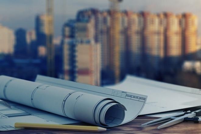 Печатаю текстыНабор текста<br>Напечатаю Ваш текст быстро и качественно. Опыт набора рукописных текстов от 500 листов. Напишу статью, реферат, доклад по экологии (экологический аудит, мониторинг, экологические изыскания)<br>