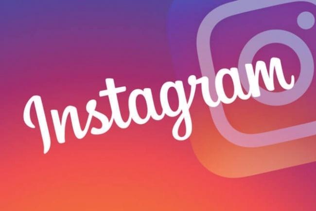 1000 подписчиков инстаграмПродвижение в социальных сетях<br>Нужны подписчики в Instagram? Покупая этот кворк вы получите 1000 подписчиков на ваш аккаунт в Instagram. Ваш аккаунт не забанят Бонусы при повторных заказах! Отписок не более 15% От вас потребуется только ссылка на ваш аккаунт.<br>