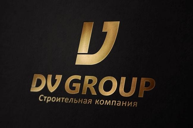 Сделаю 3 уникальных логотипа 1 - kwork.ru