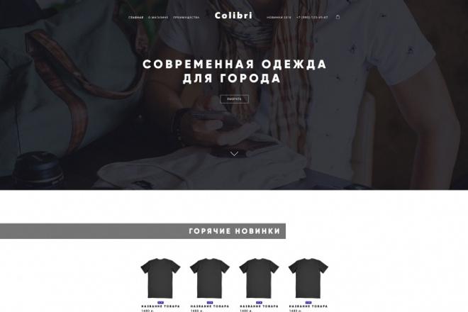 Дизайн сайта в PSD 1 - kwork.ru