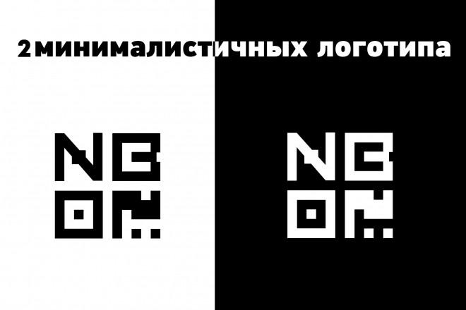Сделаю минималистичный логотип 1 - kwork.ru