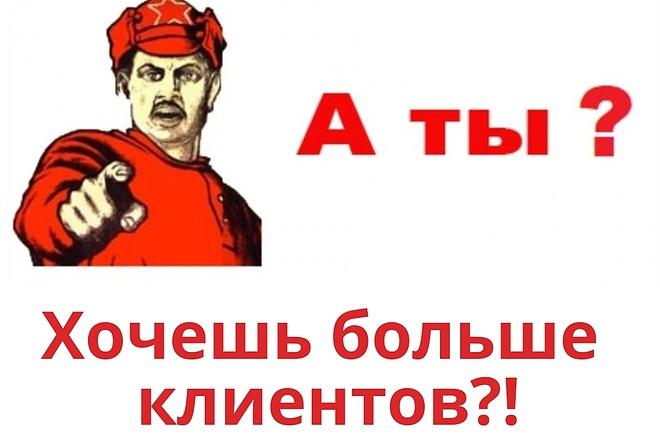 Создам дизайн 1 - kwork.ru