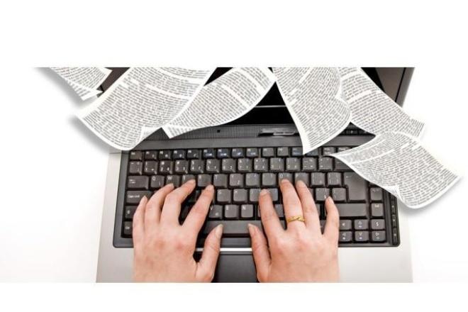 Сделаю рерайт статьиСтатьи<br>Подниму уникальность вашей работы , качественно, без машинных штук и обмана. Большой опыт в данной работе<br>