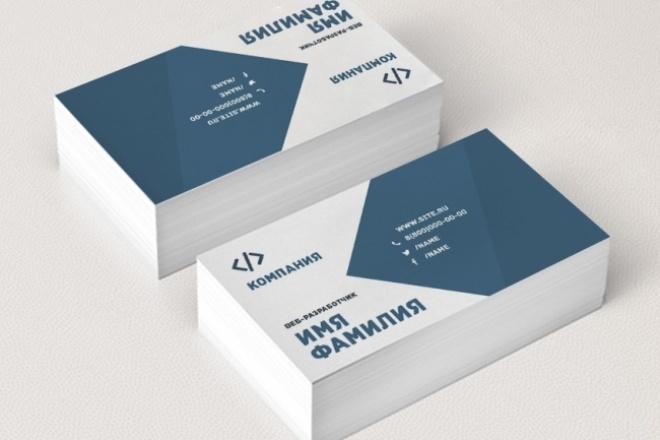 Дизайн-макет визиткиВизитки<br>Сделаю красивую визитку, которую не захочется выбросить! Доработую и внесу правки до утверждения. Вы получите через сутки готовый дизайн визитки. При заказе вы получаете: Дизайн визитки Визитка в формате .psd и .jpg Правки по вашему желанию<br>