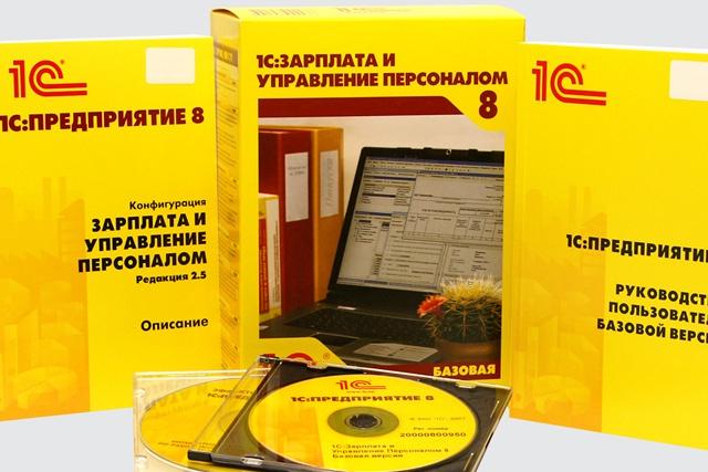1С Зарплата и управление персоналом 1 - kwork.ru