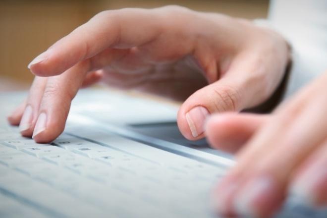 Отредактирую текстРедактирование и корректура<br>Занимаюсь редактированием и корректировкой текстов. Качественно и в короткие сроки выполняю доверенную работу.<br>