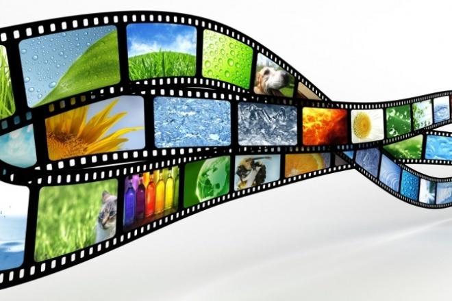 Слайд-шоу из ваших фотоСлайд-шоу<br>Создам для Вас слайд-шоу под музыку для любого случая! Романтика, свадьба, юбилей, путешествия, мероприятия, праздники, всё, что угодно:) *Длительность видео не более 4 минут *Возможность предоставить свою музыку *Возможность обсудить нюансы по работе *Возможность вставить любой текст в видео *Видео в высоком качестве *Всё обсуждаемо Обращайте внимание, что длительность видеоролика напрямую зависит от количества предоставленных вами фотографий<br>