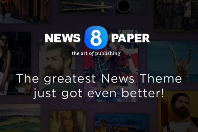 Тема Newspaper 8 для вордпрессГотовые шаблоны и картинки<br>Новый функциональный новостной премиум шаблон вордпресс. http://demo.tagdiv.com/select_demo/select_demo_newspaper<br>