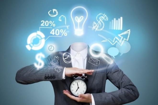 Персональный помощникПерсональный помощник<br>Помогу в организации и выполнении рутинных дел, требующих большого количества времени (создание/корректировка документов, поиск и структуризация информации в интернете и многое другое). 1 кворк - 3 часа работы<br>