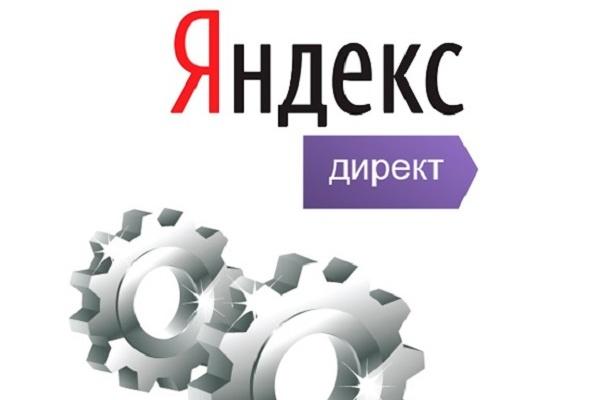 Настройка кампании в Я.Директ - ПоискКонтекстная реклама<br>Яндекс Директ - реклама в поисковой выдаче. Что входит: 1. Подбор ключевых запросов по указанному услуге/товару 2. Написание Заголовка + Описания для рекламных объявлений. 3. Группировка запросов по объявлениям. Что вы получаете: Готовую xls таблицу для загрузки по 1 клику в Яндекс Директе.<br>
