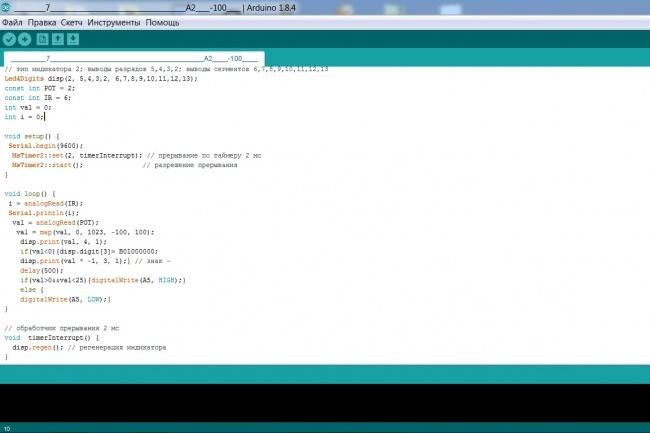 Напишу скетч для АрдуиноПрограммы для ПК<br>В одном кворке ~ 15 строк скетча. Для согласования точной стоимости присылайте техническое задание.<br>