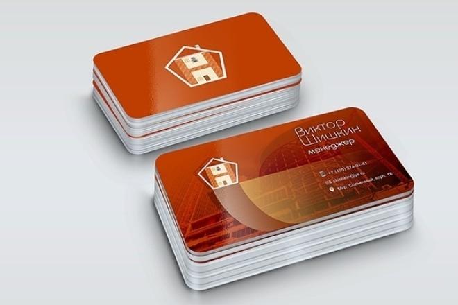 Визитка для бизнесаВизитки<br>Красиво и качественно разработаю макет визитки. Что вы получите в результате работы: Визитку в форматах jpg и tiff. Два оригинальных варианта дизайна визитки. Правки до утверждения работы.<br>