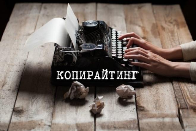 Напишу статью на спортивную тематику 1 - kwork.ru