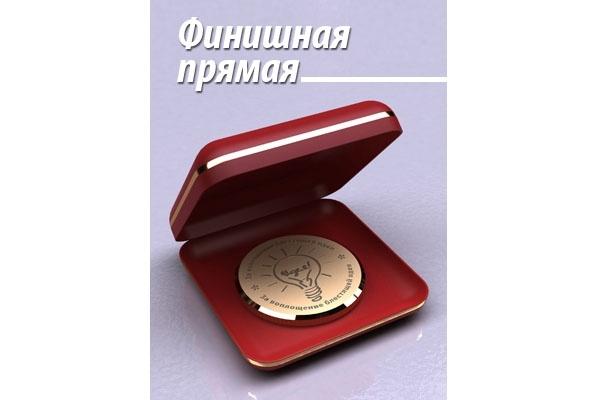 Нарисую обложку книги, диска 1 - kwork.ru