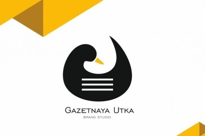 Создадим дизайн рекламной листовки 1 - kwork.ru