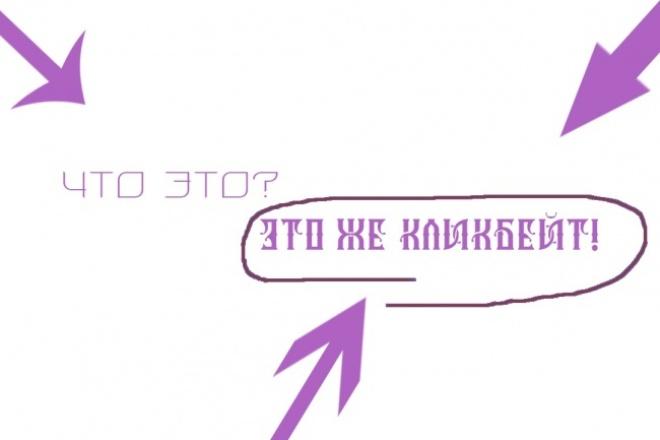 Выполню любой монтаж любых роликов 1 - kwork.ru