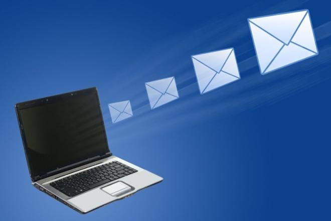Вручную разошлю письма на еmail-адреса по вашей базе 1 - kwork.ru