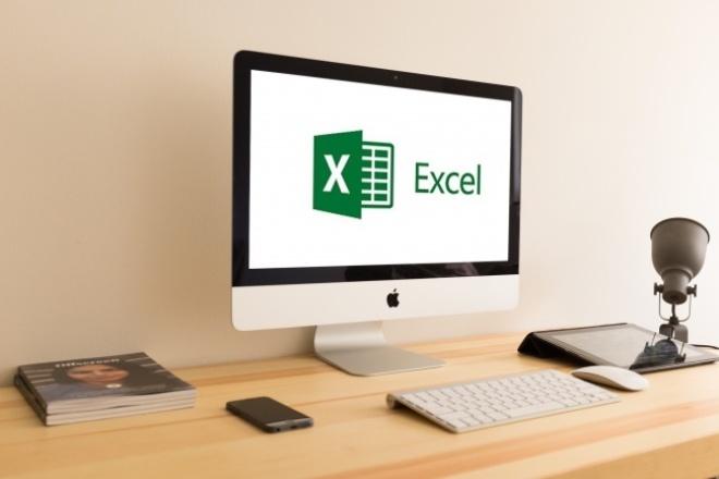 Работа с таблицами ExcelПерсональный помощник<br>Работа с таблицами Excel любой сложности Для вас: 1. Составим таблицу Excel 2. Занесем и систематизируем информацию 3. Обработаем данные 4. Напишем работающие формулы 5. Создадим графики и диаграммы 6. Красиво оформим таблицу 7. Напишем инструкции, как с ней работать дальше Большой опыт работы в Excel. Внимательность и ответственность!<br>