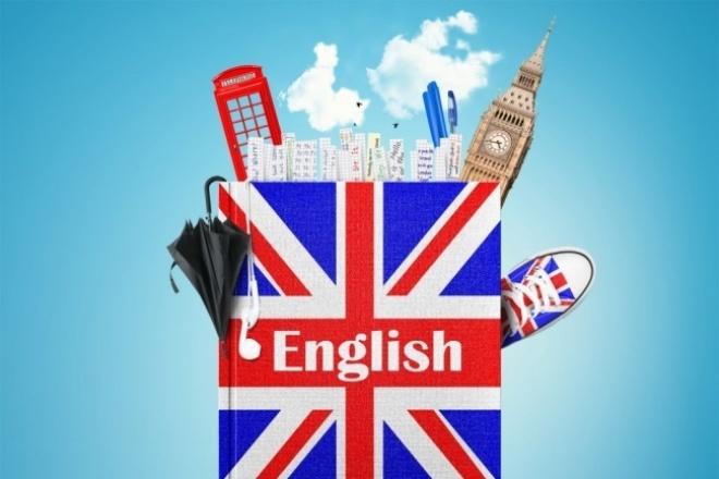 Помогу выполнить контрольные по английскому языкуРепетиторы<br>помогу вам выполнить контрольную работу или тесты по английскому языку для студентов любого уровня. качество гарантирую.<br>