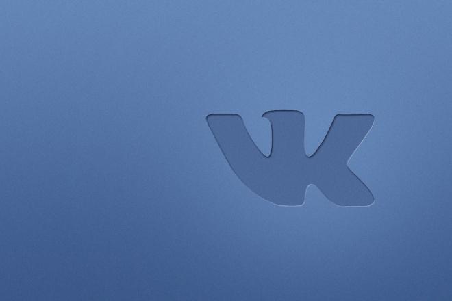 Оформление группы ВКонтактеДизайн групп в соцсетях<br>Создание качественного продающего дизайна для вашего сообщества в соцсети, учитывая индивидуальные пожелания или цвета фирменного стиля.<br>