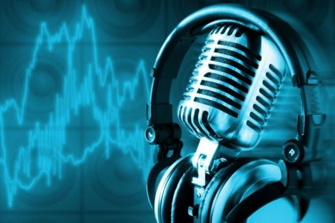 Извлеку звук из видео, обработаю и сохраню в формат .mp3 или .wavРедактирование аудио<br>Извлеку из видео любого формата звук, обработаю, очищу от общего шума если надо, сохраню в любые звуковые форматы, .mp3, .wav и другие.<br>