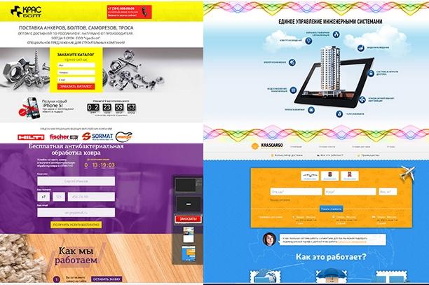 1000 Landing page и 200 эксклюзивных сайтов. 6 Гб 1 - kwork.ru