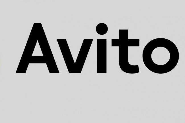 База телефонных номеров объявлений с Авито - Avito 1 - kwork.ru