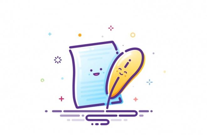 5000 символов SEO-копирайтинга со 100% уникальностьюСтатьи<br>Предлагаю качественное написание уникальных статей для вашего сайта. Стаж работы в сфере копирайтинга и SEO — более 7 лет. Что вы получите: Уникальные статьи (от 99%) по антиплагиаторами Advego, Etxt и Text. ru; Структурированный текст с разделением на абзацы с подзаголовками (H2 . . . H6); Выделение ключевых слов в статье с прямым вхождением; Читабельный текст без воды; Правильное использование длинных (—) и средних (-) тире. Статьи выполняются по типу: Описания товара/услуги; Обзора; Рецензии.<br>