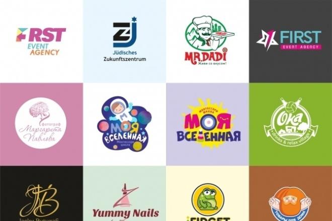 Разработаю хороший логотип 1 - kwork.ru