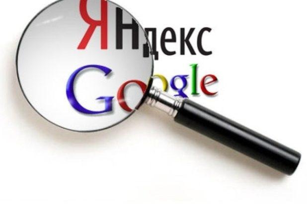 Качественный аудит контекстной рекламы 1 - kwork.ru