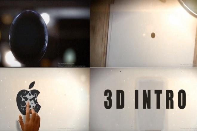 Создам интро 3d капля краскиИнтро и анимация логотипа<br>Создам интро видео ролик как в данном примере , с музыкальным сопровождением, 3d капля. FullHD За 24 часа<br>