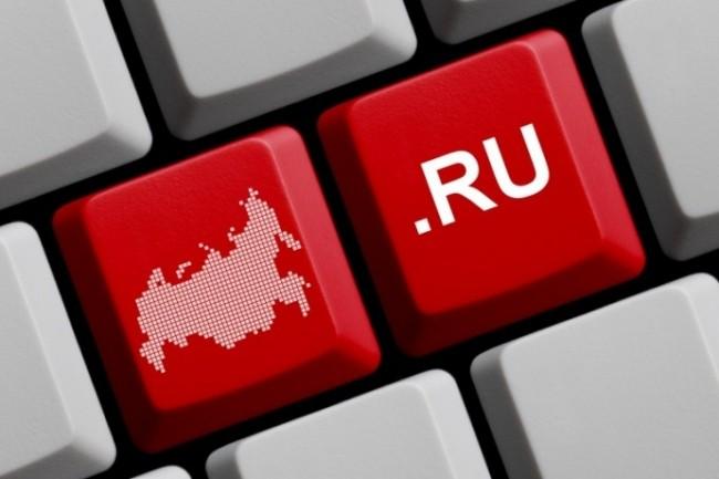 Домены с ссылками в зоне . RU. Элитные домены. Проверка через Ahrefs 1 - kwork.ru