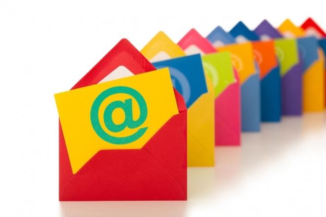 Рассылка e-mail писем 1 - kwork.ru