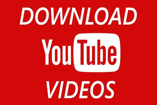 Скачаю с YouTube видео без лимита по длительности 1 - kwork.ru