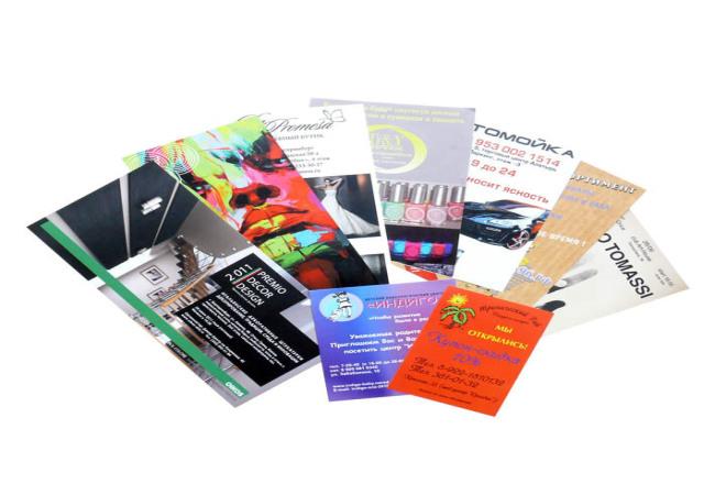 Дизайн листовок, флаеров 33 - kwork.ru
