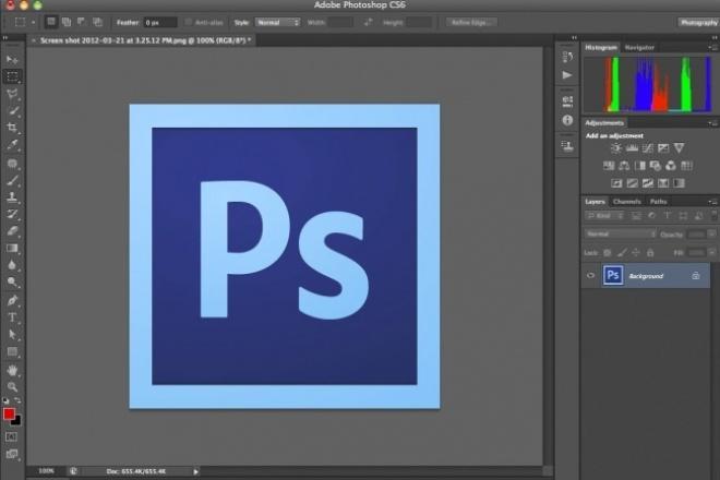 Обработка фотографийОбработка изображений<br>Обработка фотографий, удаление ненужных элементов с фотографий, исправление каких-либо элементов на фото и т.п.<br>