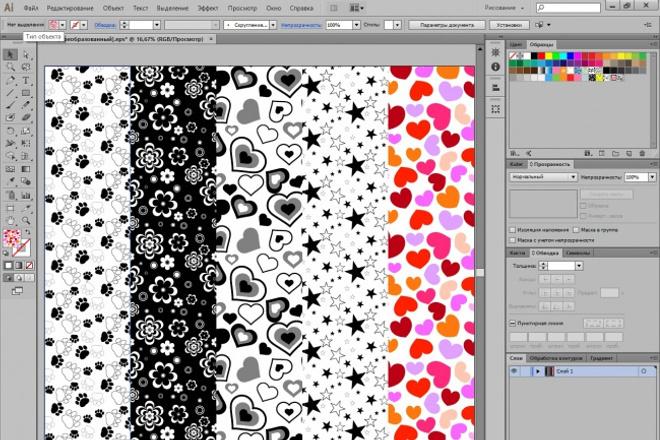 Создам бесшовный паттерн, фонГрафический дизайн<br>Сделаю бесшовный фон из векторных объектов на любую тематику. Объекты Ваши или ищу(создаю) сама согласно Ваших указаний, объяснений.<br>