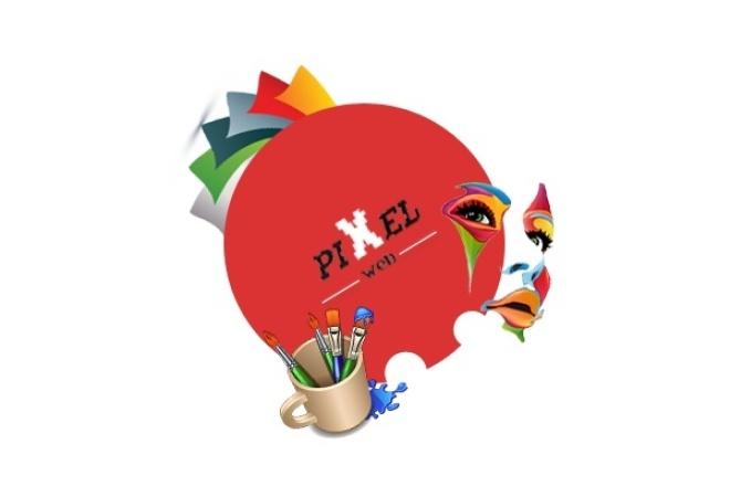 Разработка логотипаЛоготипы<br>Как корабль назовешь, так он и поплывет. Так и в дизайне логотипа для бизнеса... -----------&amp;gt; Процесс создания логотипа состоит из нескольких этапов исследования: - Изучение последних тенденций и трендов; - Оценка ниши деятельности компании; - Анализ основных конкурентов, изучение их бренд-стратегии; - Выявления потребностей и желаний потребителей; - Составление портрета целевого потребителя; - Оценка возможностей, сильных и слабых сторон компании. -----------&amp;gt; Логотип и его обязанности: 1) Увидев Ваш логотип человек должен мгновенно запомнить его и узнать при следующий встрече. 2) Логотип обязан вызвать у людей доверие, восхищение и преданность. 3) Хороший логотип должен отражать деятельность или характер компании. Именно этим мы и занимаемся.<br>