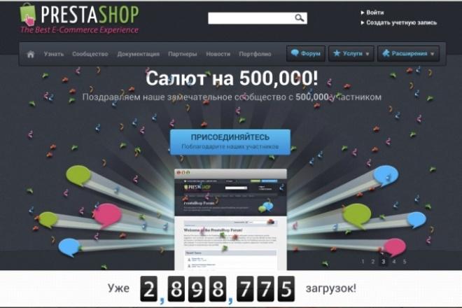 Сделаю лэндинг. Одностраничный сайт 1 - kwork.ru
