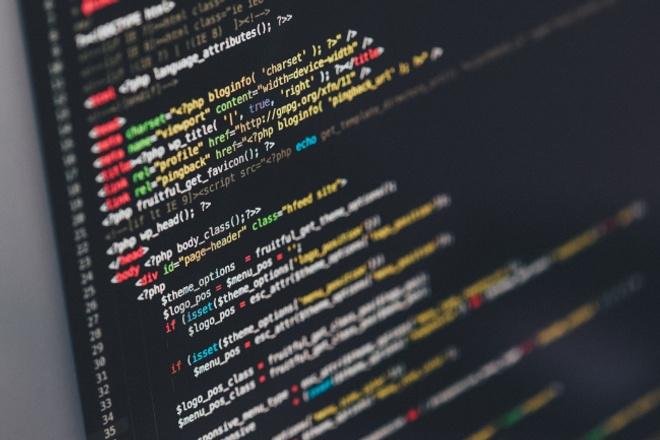 Доработка верстки сайта и исправление ошибокВерстка и фронтэнд<br>Хорошо отлаженный сайт, без каких-либо ошибок, всегда будет радовать не только владельца, но и пользователя. По требованию клиента исправляются ошибки в верстке.<br>