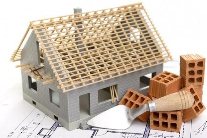 Напишу обо всём, что связано с домом - от постройки до обстановки 1 - kwork.ru