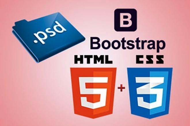 Верстка сайтов с PSD файлов. Быстро и не дорогоВерстка и фронтэнд<br>Верстка сайтов с PSD файлов. Создание сайтов с сайтов доноров. Исправление ошибок. Полное респонсивность для всех устройств. Лого для сайтов! Замена любых фонтов. HTML , CSS , Sass , Bootstrap , JavaScript , jQuery<br>
