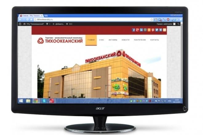 Создание современных сайтов на Wordpress 1 - kwork.ru