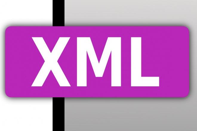 Программа для создания xml файла из других форматов 1 - kwork.ru